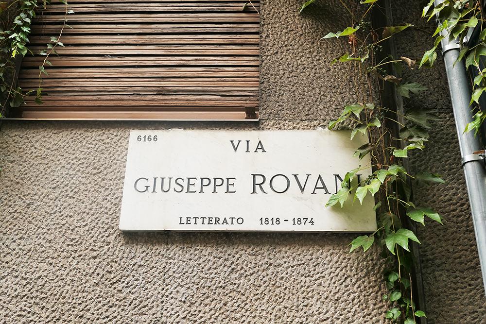 petite rue - Milan